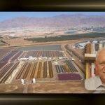 Ami Ben-Amotz erhält den Lifetime Achievement Award von ABO
